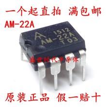 100pcs/lot AM-22A DIP8 AM-22 DIP 22A 100pcs lot tlp541g tlp541 dip