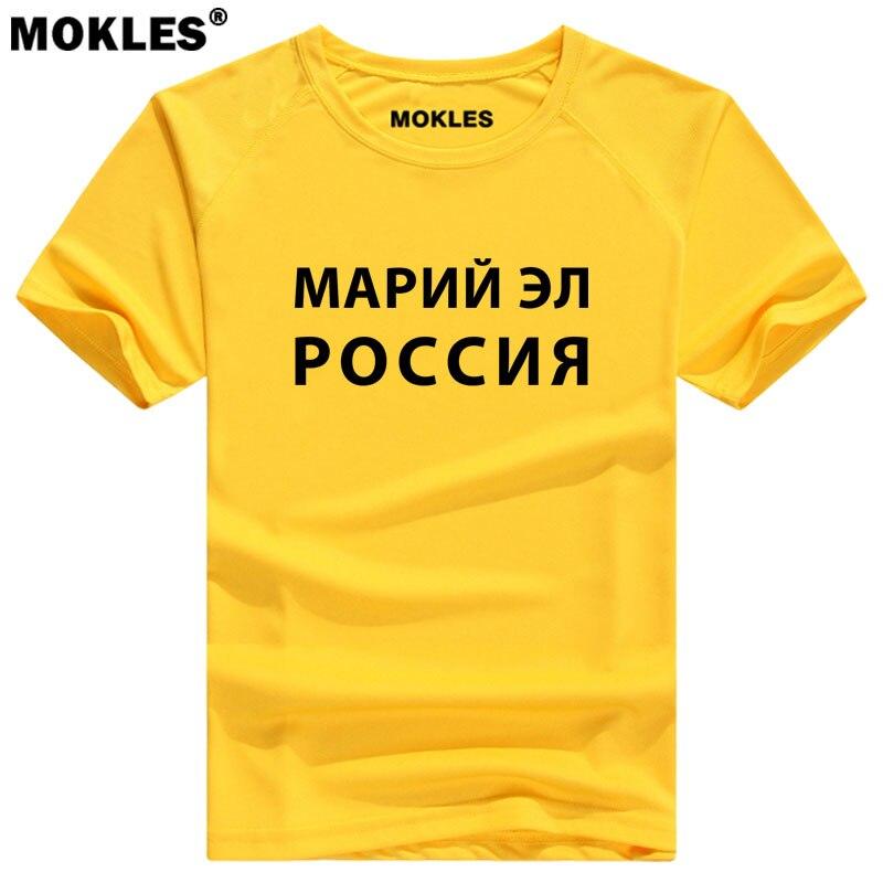 Mari El shirt free custom made name number Yoshkar Ola t-shirt print flag DIY Russian Russia Rossiya Arda Yurino Volzhsk clothes
