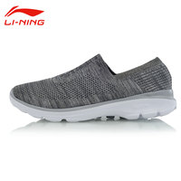 Li Ning Men's Classic Cushion Slip On Walking Shoes Light Breathable Li Ning Sneakers LiNing Easy Walker Sports Shoes AGCM101