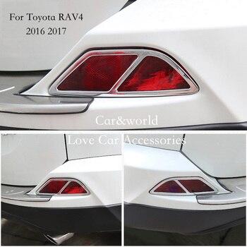 Dla Toyota RAV4 2016 2017 tylne światła przeciwmgielne pokrywa ogon Foglight lampa wykończenia ABS Chrome naklejki dekoracji wnętrz samochodów stylizacji akcesoria