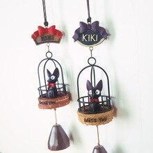 Studio Ghibli – Kiki's Delivery Service Figure Windbell