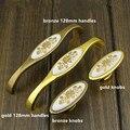 """5 """"bronze puxadores de gaveta da cozinha puxa dresser puxadores puxadores de ouro 128mm ouro flor mobília cerâmica alças decoartion moderno"""