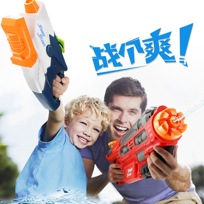 Beach Explosion Models Toy Water Gun Toy Gun Drifting Outdoor Swimming Toy Fire Extinguisher Water Gun Toys
