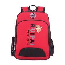 RUIPAI11601 детский мешок школы начальной школы 1-3-6 класс мальчик в девочке рюкзак рюкзак благородный серии