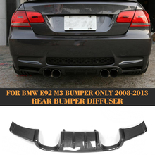 Автомобильный задний бампер спойлер, диффузор для BMW E92 купе E93 Кабриолет M3 2008-2013 не 4 двери сплиттер из углеродного волокна фартук