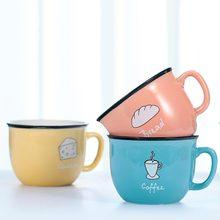 YeFine Ceramics Cute Cartoon Breakfast Cups Creative Pattern Design Milk Mug Ceramic Coffee Cups And Mugs Porcelain Tea Cups(China)