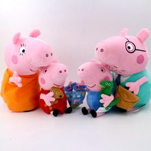 """Original Brand New Peppa Pig Plush Toy Lovely Pink Family Stuffed Doll Animal Toy 19cm/7.5"""" for Baby Kids Party Wholesale"""