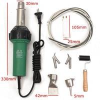 Mayitr 220V 1500W Hot Air Torch Plastic Welder Heat Gun + 4pcs Nozzles + Roller Welding Tool Kit For Soldering Rework