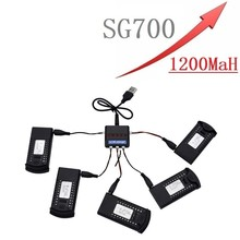 3.7V 1200mAh Li-po Battery and (5-in-1) Charger for DM107S SG700 S169 For RC Quadcopter Spare