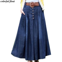 colorful float denim long pendulum skirt female pleated skirtS was thin