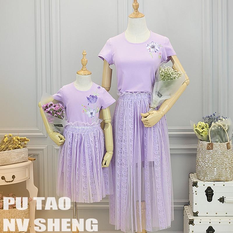 Maman et moi mère et fille robes pour maman bébé deux ensembles de dentelle longue jupe gland élastique à manches courtes t-shirt + jupe