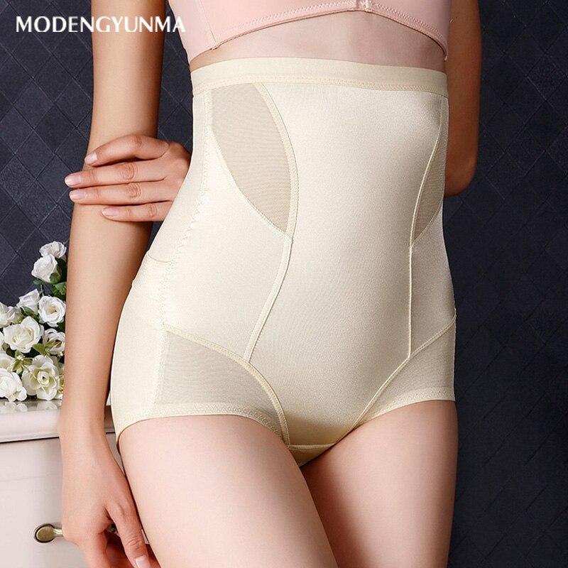 New Postnatal Bandage Belt Postpartum Bandage Band Maternity Belly Band For Pregnant Women Cozy Skinny Corset Bondage Shapewear