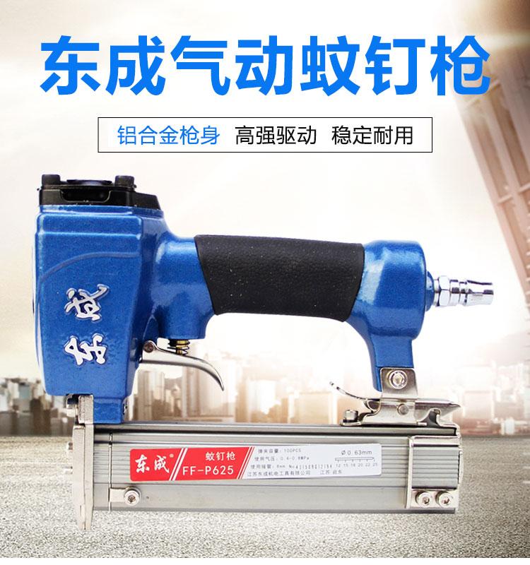 Pistolas de pregos
