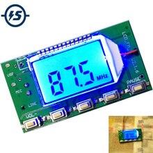 โมดูลเครื่องส่งสัญญาณ FM DSP PLL 87 108MHz ไมโครโฟนไร้สายดิจิตอลบอร์ดฟังก์ชั่น Frequency Modulation