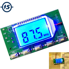 FM Transmitter Module DSP PLL 87 108MHz Stereo Digital Wireless Microphone Board Multi function Frequency Modulation