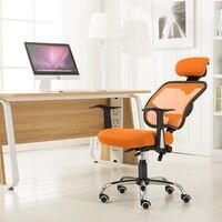 מעלית גז כורסא גב גבוה כיסא משרדי מסתובב כיסא רשת משרד רגליים מתגלגל חמה למכירת ריהוט