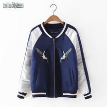 2016 Spring New Fashion Korean Version of the bird Embroidered Baseball Jacket