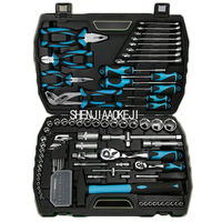 112pcs/set Truck maintenance tool Auto repair car kit Multi purpose repair kit Portable socket wrench set repair tools