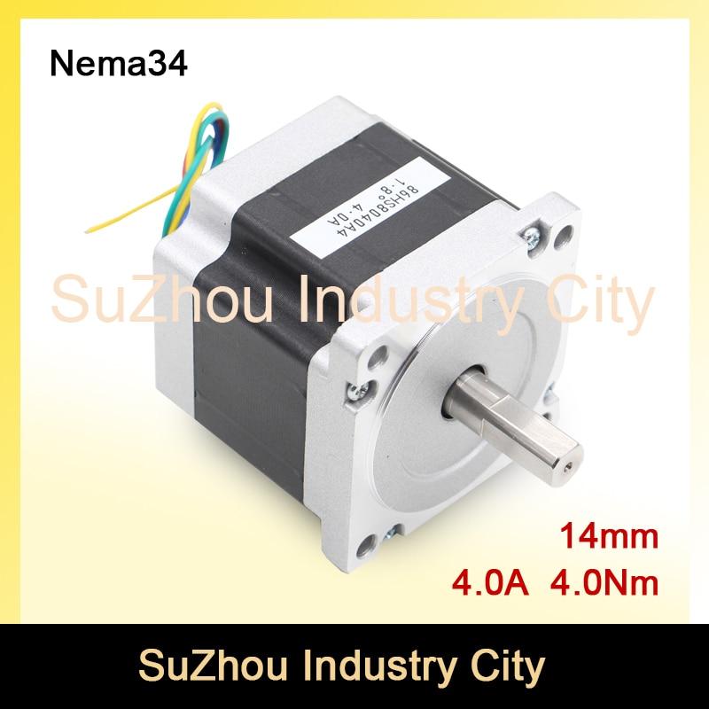 NEMA34 CNC stepper motor 86X80mm 4N.m 4A shaft 14mm nema34 for sale stepping motor 572Oz-in for CNC engraving machine 3D printer china stepper motor nema34 12nm 1714oz in 2 phase 4 2a d 15 87 86hs120 for cnc engraving machine