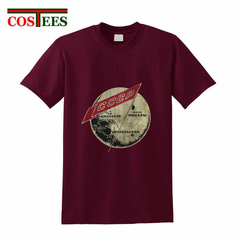 ヴィンテージ古いバッジデザイン CCCP ムーン V01 Tシャツ男性ソ連スペースプログラムレトロ tシャツロシア CCCP ゆり gagarin tシャツ