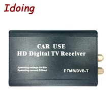 Idoing HD DVB T Digital TV font b Box b font Receiver accessories for Idoing Brand