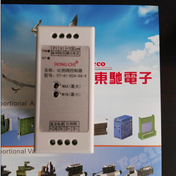 ET-A1-D24-XA-X Single Proportional Valve Controller ET-A1-D24 Single Proportional Amplification Board Proportional Amplifier цена 2017