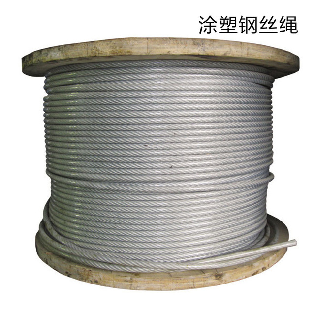 Galvanized steel wire rope plastic coated cable bracket scaffolding ...