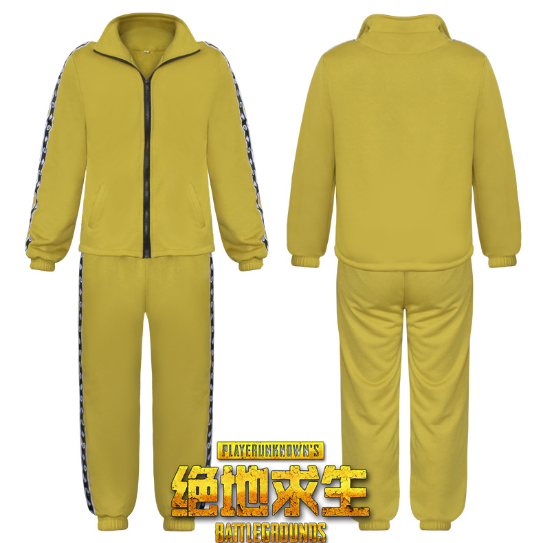 2018 New Adult Cosplay Clothing  Playerunknown's Battlegrounds Pubg Tactical Games Yellow Chicken  Party Role Play Costume