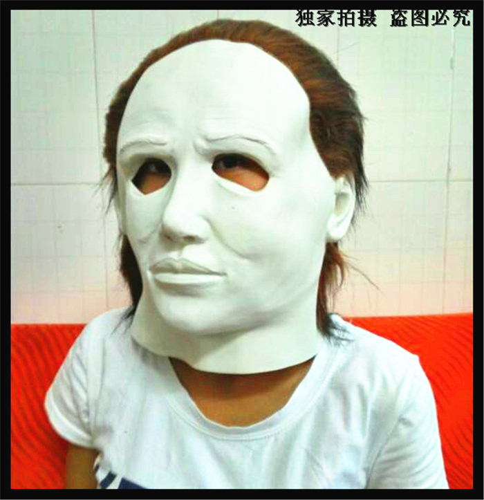Free shipping Hot Sale Halloween Cosplay Popular Michael Myers Mask Halloween Custom Mas ...