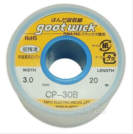10pcs*   3.0mm  1.5m  CP-3015  Desoldering Goot  Wick  Original RoHS