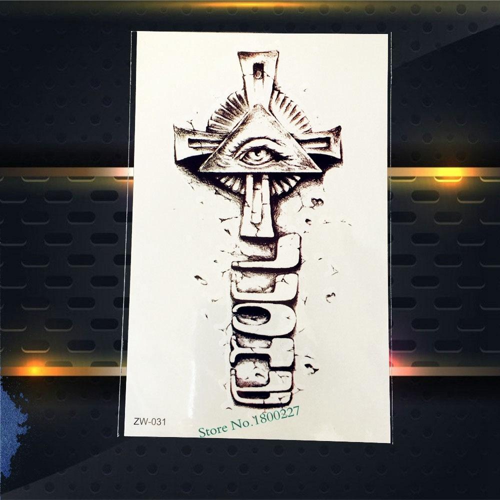 1PC Sexy 3D Cross Tattoo Eye Of God Corss Design Body Art Temporary Tattoo Sticker Waterproof Fake Tattoo Sleeve For Men PZW-031