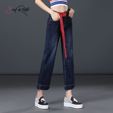 Brief Relate Korean Style woman Loose Denim Jeans Boyfriend Pants Wide Leg Slim Straight Trousers High Quality