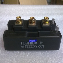 Freeshipping New MG50M2YK9 Power module цены онлайн