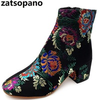 Zatsopano Rubber Boots 2019 Waterproof Trendy Jelly Women Ankle Rain Boot Elastic Band Solid Color Rainy Shoes Women