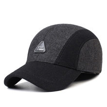 [AETRENDS] 2017 New Spring Autumn Woolen Baseball Caps for Men Russian Warm Hats with Earflaps Z-5003
