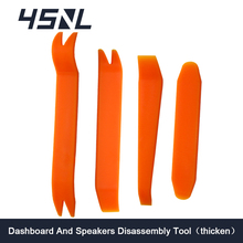 4pcs/Set Thicken Car Disassembly Tools Interior Refit Kit Car DVD Player Trim Panel Automobile Dashboard Audio Removal Installer