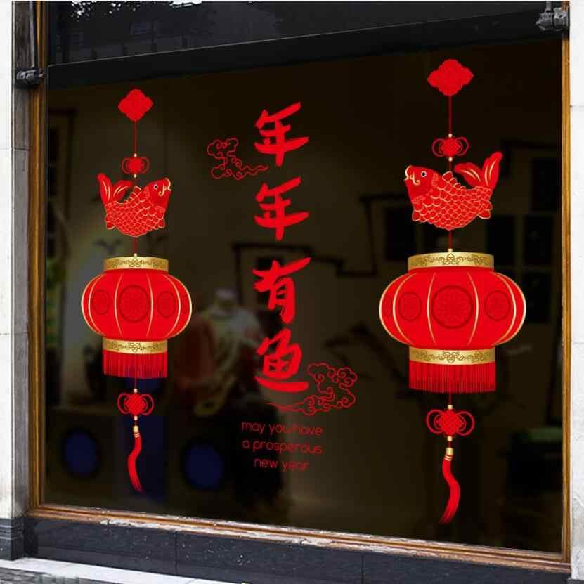 2019 neue Jahr Wohnkultur Wand Aufkleber Rote Laterne Koi Fisch Aufkleber Pvc-wand-aufkleber-wand-aufkleber Muraux diy Chinesischen Frühling Festival Fenster Muursticker W077