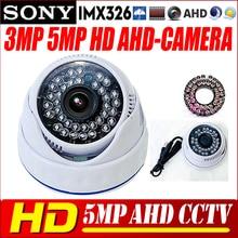 AHD камера 1080 P/5MP CCTV безопасности AHDM AHD-H CCTV камера sony IMX326 сенсор HD IR-Cut ночное видение Крытый камера 1080 P 2,8 мм