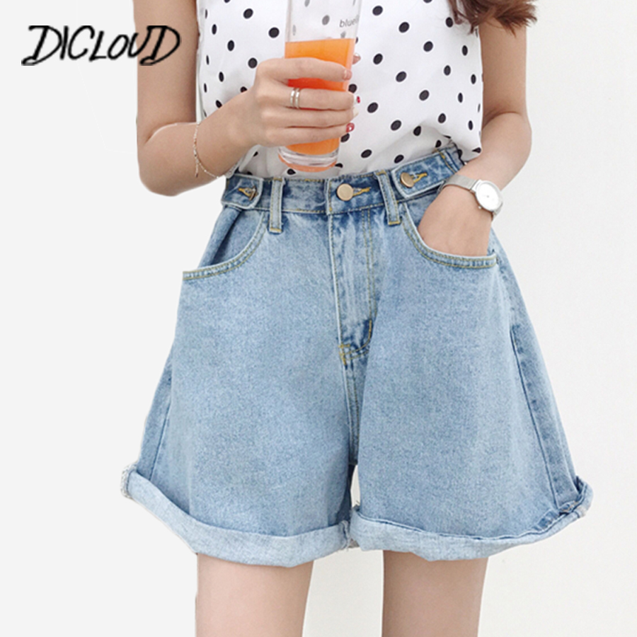2018 Casual Loose Flared Shorts Women Fashion Harajuku High Waist Short Feminino Short Jeans Simple Washed Blue Denim Shorts