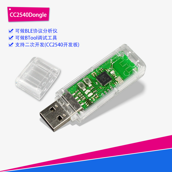 Bluetooth 4.0 CC2540 USBdongle protocole analyseur PacketSniffer BTool outil