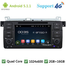 Quad Core 1024*600 Android 5.1.1 Car DVD Player Radio Stereo DAB FM 3G/4G WIFI GPS Map For BMW 3 Series E46 M3 Rover 75 MG ZT