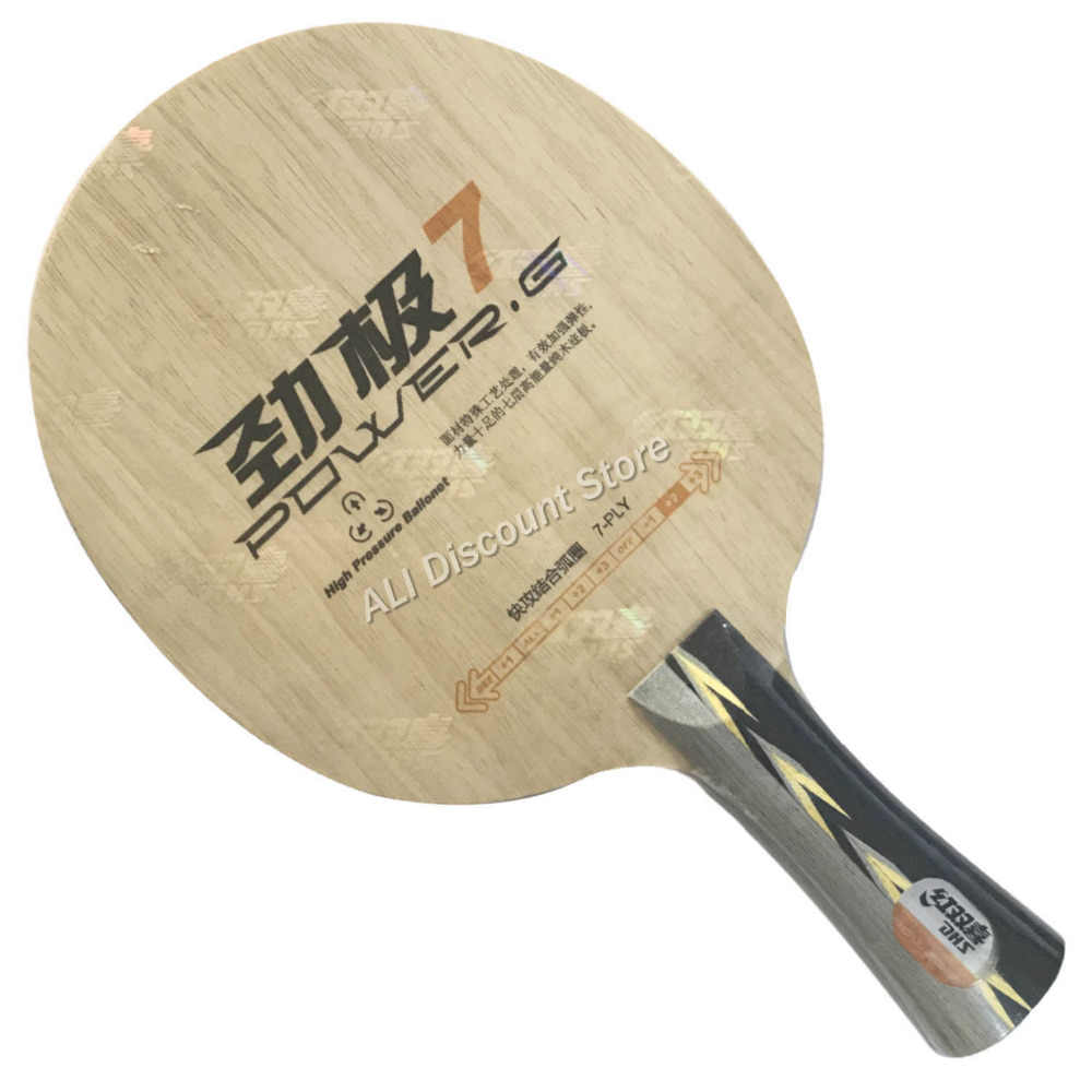DHS POWER-G 7 ( PG7, without Box ) PG 7 Table Tennis Blade ( Classic 7 Ply ) Racket Ping Pong Bat Paddle
