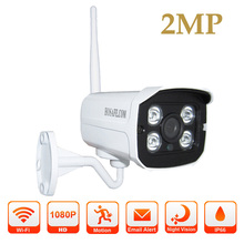 HOSAFE Outdoor WIFI Wireless Security IP Network Camera Night Vsion Motion Detection Email Alert