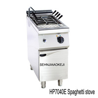 HP7040E Multifunktionale kochen herd Heißer pulver maschine Jet typ spaghetti ofen fast food restaurant ausrüstung-in Kochplatten aus Haushaltsgeräte bei