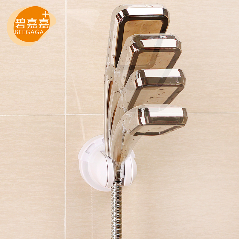BEEGAGA Adjustable Shower Head Stand Bracket Holder with Self-Adhesive Suction Cup for Hotel Bathroom Use High Quality