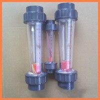 LZB-50S Rotámetro ingenio 0.6-6m3/h rango de Flujo medidor de flujo de agua de plástico tubo corto, LZB50S Herramientas Medidores de Flujo de plomería