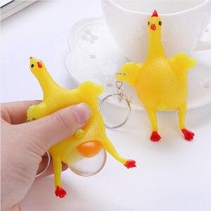 1 шт. Новинка Забавные нажимные игрушки-гаджеты, выжатые куриные яйца-несушки с кольцом для ключей, милое снятие стресса, подарки