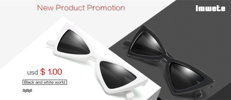 New Product Promotion