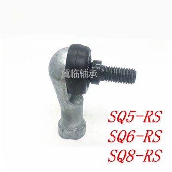1PC SQ5RS SQ6RS SQ8RS SQ 5mm 6mm 8mm Ball Joint Rod End Right Hand Tie Rod Ends Bearing image