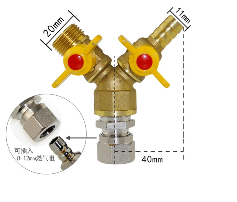 free shipping G 1 2 quot Brass Ball A nozzle tee Valve in Valve from Home Improvement